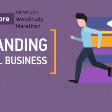 Il Web Branding spiegato dagli esperti il 1° Dicembre al SEMrush WebStudy Marathon